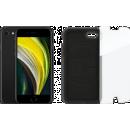 Coolblue-Apple iPhone SE 64 GB Schwarz + Schutzpaket-aanbieding